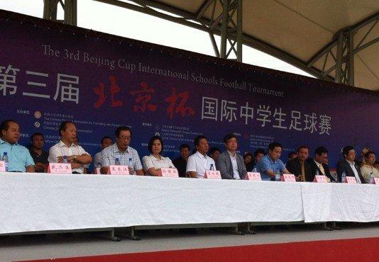 中国杯国际中学生足球赛北京希望队取开门红(图)大全初中派生词图片