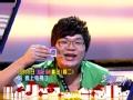 《芝麻开门片花》20130730 预告 清华学霸携台湾开心哥 奋勇闯关追女生