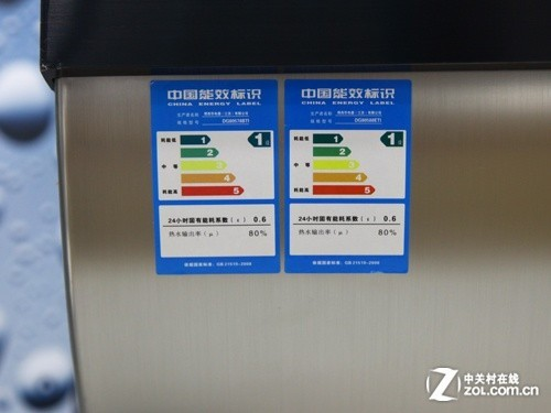 智能厨房 logo- 电热水器能效标识-速热1级能效 西门子电热水器售5398元