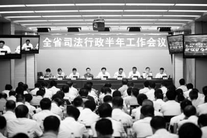 践行中国梦 保障