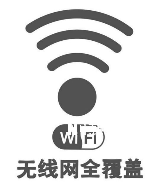 wifi万能钥匙与wifi信号增强器有什么区别