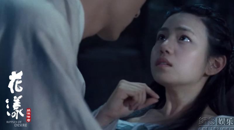 《花漾》情欲床戏曝光 陈妍希陈意涵解密青楼艳情史