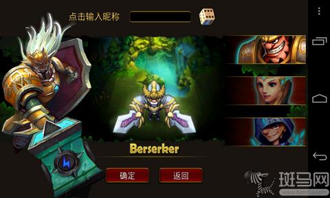 游戏中很多故事画面采用欧式彩色玻璃风格设计