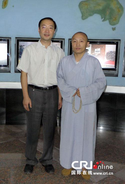 悟光法师应国际台东南亚传播中心安晓宇主任邀请,访问国际台