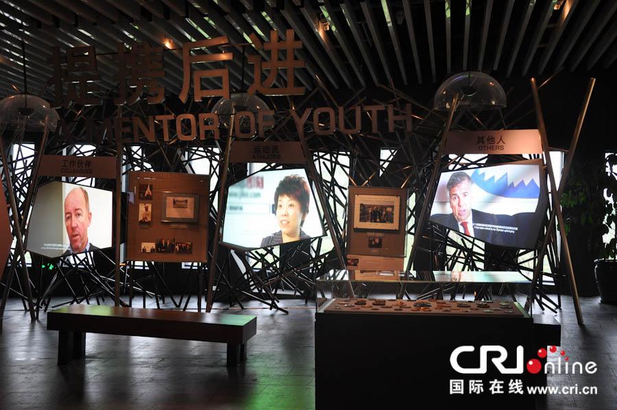影像互动展示厅