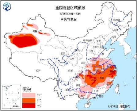 中国多地继续高温局部达40℃ 沿海地区将大暴雨