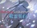 【PV】精灵使的剑舞 TV动画化