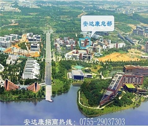 更多关于净水器资讯请登录安达康官方网站了解www.andakang.com
