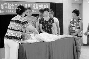 催乳师公益培训班昨日开课,月嫂及家政人员在进行催乳培训课程。 通讯员供图