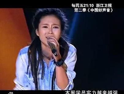 中国好声音第四期学员揭秘:《痒》作者孟楠出场