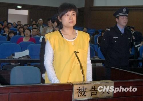 2012年5月21日终审被判处死缓,浙江本色控股集团原董事长吴英涉嫌非法集资诈骗的案子引起舆论的广泛关注。