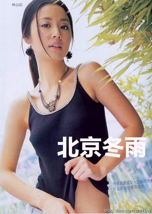 林心如周迅林志玲王菲刘晓庆 揭女神毁三观昔日写真(组图)