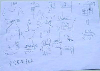 5岁宝宝超萌手绘 画出全家人作息时间表(图)