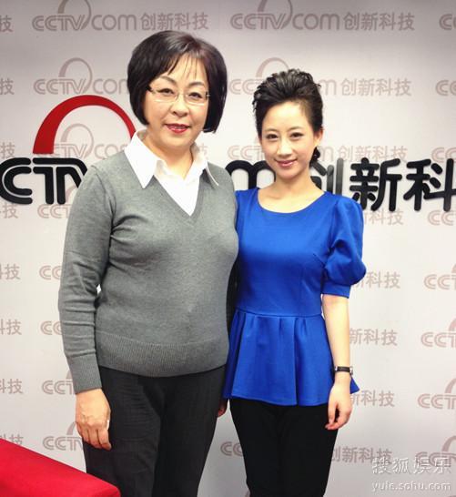 (左)刘少奇之女刘潇潇 (右)王菀晨