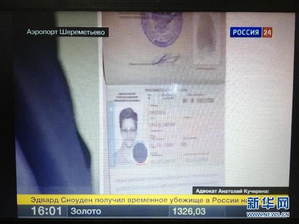斯诺登的律师阿纳托利・库齐利纳(Anatoly Kucherena)展示了斯诺登允许临时进入俄境内的正式文档