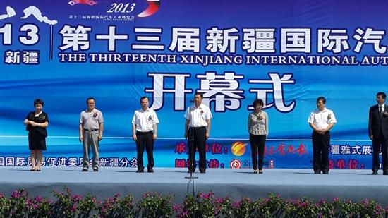 第十三届新疆国际车展开幕 优惠豪礼不断高清图片