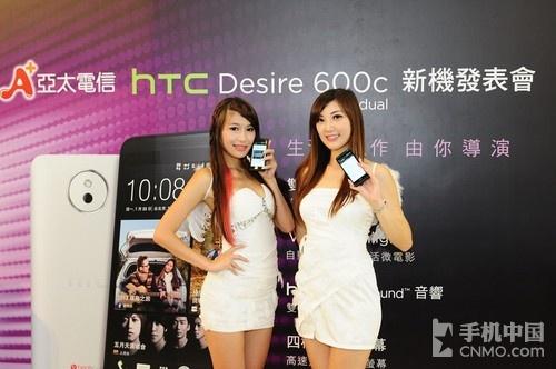 HTC Desire 600c dual发布