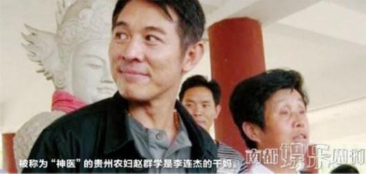 田瑞生_媒体新闻滚动_搜狐资讯     通灵神医 赵群学,田瑞生   90年代初伪