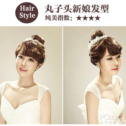 韩式纯美发型 准新娘必备(组图)图片