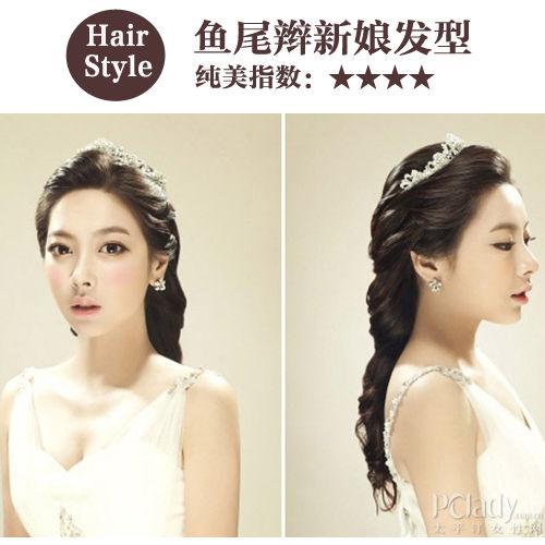 韩式纯美发型 准新娘必备(组图)