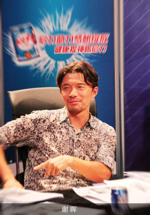2013CCTV足球宝贝选拔赛常驻评委 谢晖