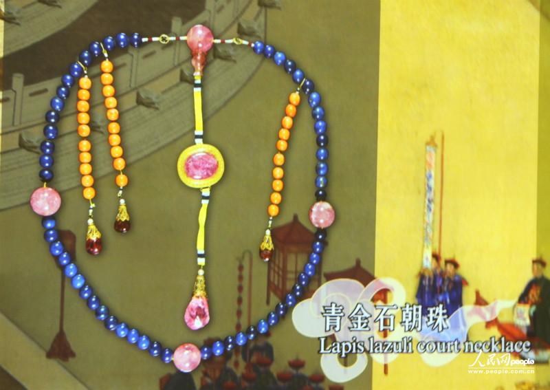 易珏/展品包括皇帝、皇后、皇妃等的各色朝袍(摄影:易珏)