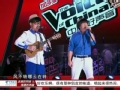 《中国好声音第二季片花》第四期 蘑菇兄弟趣味改编四位导师歌曲