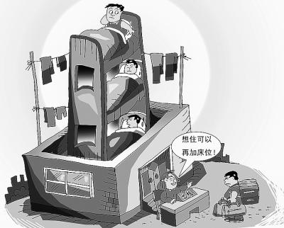 北京群租房:要求每个房间居住人数不得超过2人 cfp图片