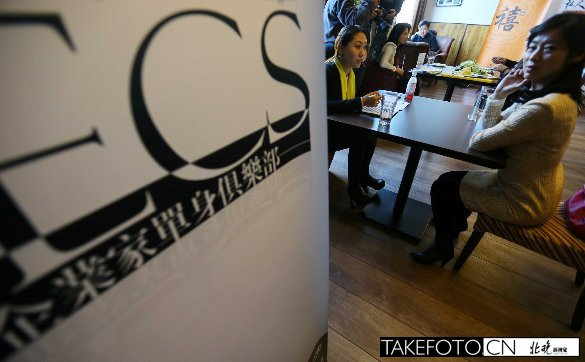 资料图:6月2日,中国企业家单身俱乐部在上海举办征选活动,为即将在7月举办的第五季企业家单身派对活动征选50位女性,与百名亿万富翁相亲。
