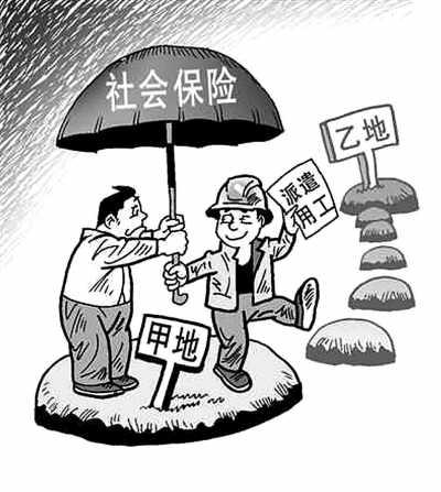 电同工同酬最新消息_新劳动合同法:被派遣劳动者享有同工同酬的权利(组图)
