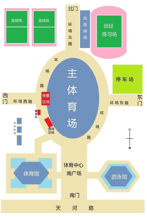 2013广州平面羽毛球锦标赛天河体育中心世界塔防游戏在一边v平面图片