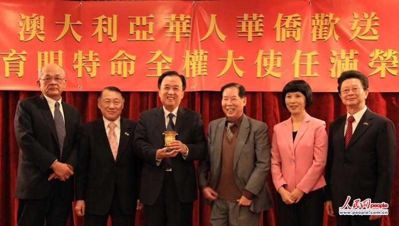 华人华侨代表与陈育明大使合影留念摄影 贺吉