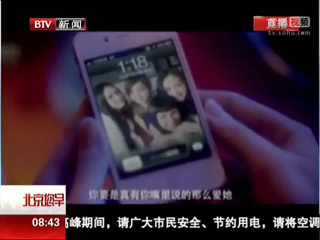 """好莱坞""""大片收尾   来源:搜狐   唱说天下:2015年好莱坞定档"""