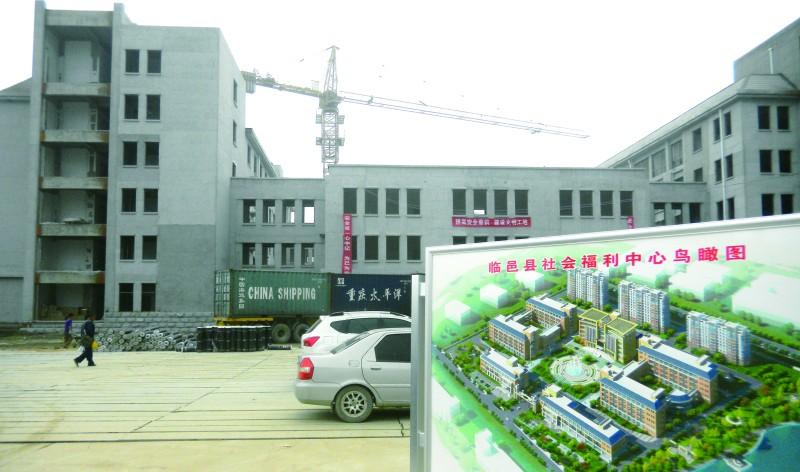 临邑县社会福利中心正在施工 张家然 摄