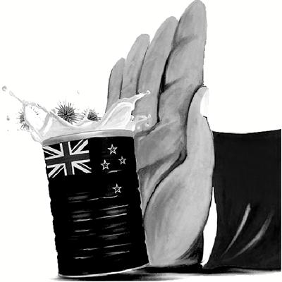 恒天然奶粉受肉毒杆菌污染 新西兰奶粉被禁进