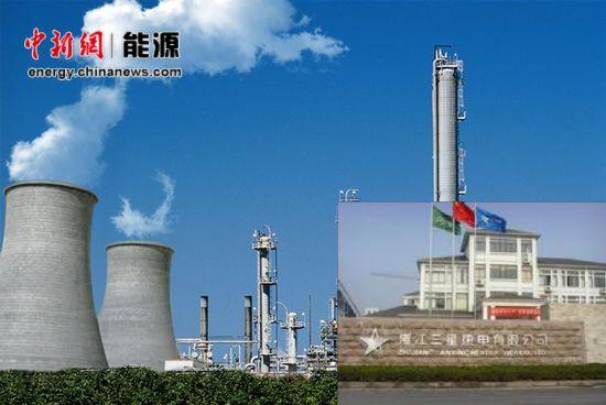 浙江三星热电项目未批先建 遭环保部叫停罚款20万