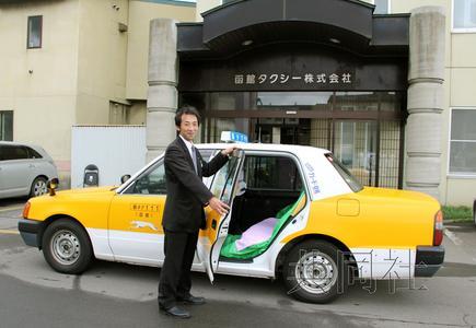 """日本北海道函馆市的函馆出租车公司8月1日起推出了""""阵痛叫车""""服务。孕妇可事先登记医院地址和预产期等信息,出租车会在临产阵痛时迅速赶到。(共同社)"""