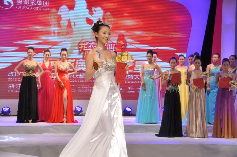 2013中国内衣模特大赛奥丽侬浙江分赛区华美落幕(组图