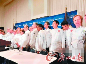 国家元首厨师俱乐部成员在一起合影。
