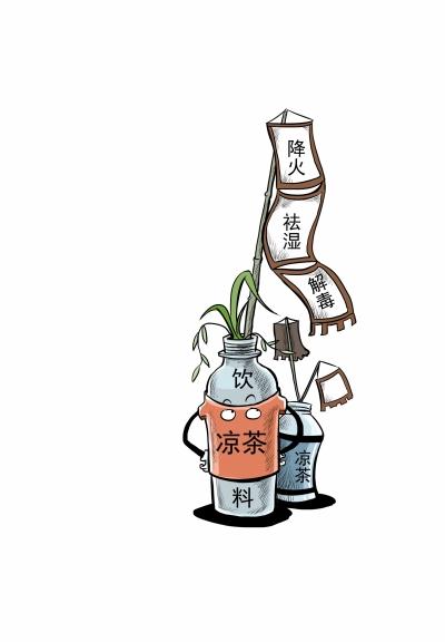 中药植物卡通手绘