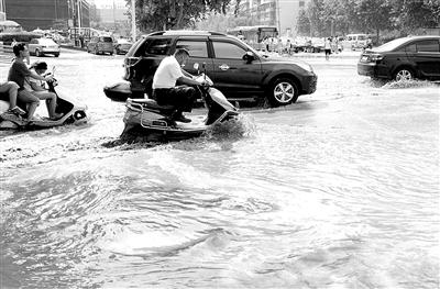 梦见挖路修路水流很急