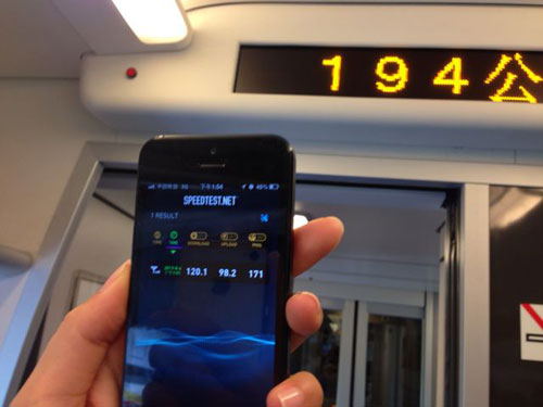 实测高铁电信3G网络:下行速度120.1Kb\/s