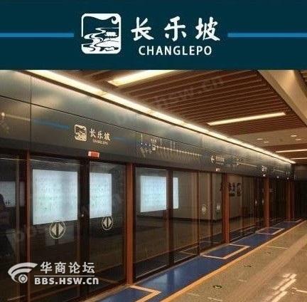 网友曝光的西安地铁一号线长乐坡站站厅图