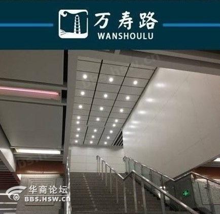 网友曝光的西安地铁一号线万寿路站站厅图