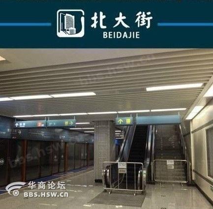 网友曝光的西安地铁一号线北大街站站厅图
