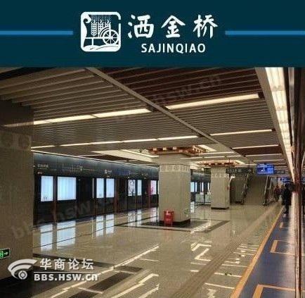 网友曝光的西安地铁一号线洒金桥站站厅图