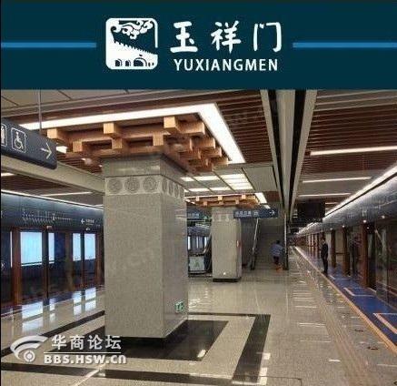 网友曝光的西安地铁一号线玉祥门站站厅图
