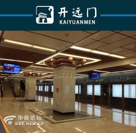 网友曝光的西安地铁一号线开远门站站厅图