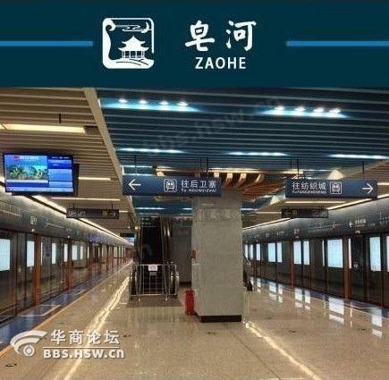 网友曝光的西安地铁一号线皂河站站厅图