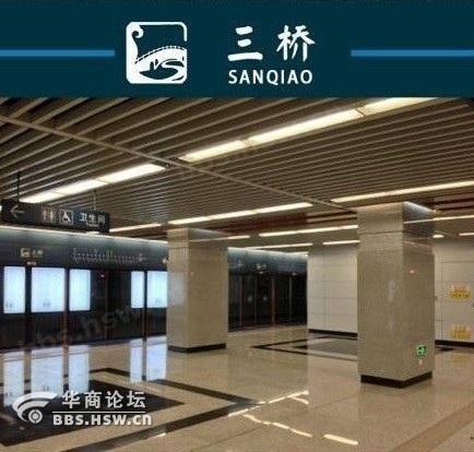 网友曝光的西安地铁一号线枣园站站厅图